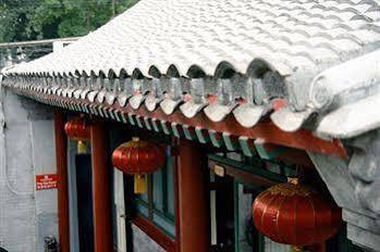 Si He Hotel Beijing