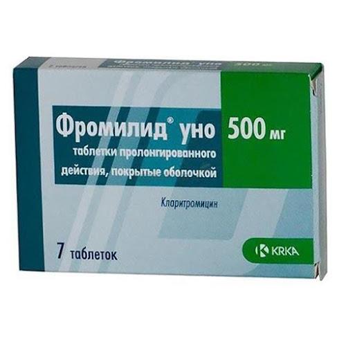 Фромилид УНО таблетки п.п.о. пролонг действия 500мг 7 шт.