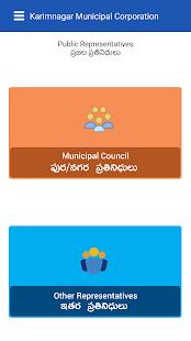 Karimnagar Citizen Buddy - náhled