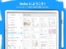 MyScript Neboのおすすめ画像2