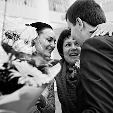 Wedding photographer Lyudmila Rumyanceva (MILA). Photo of 02.11.2016