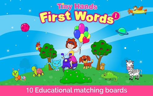 Learning games For babies- screenshot thumbnail