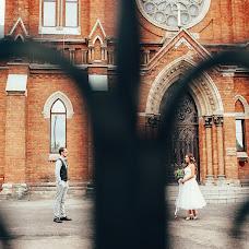 Wedding photographer Aleksandr Sinelnikov (sachul). Photo of 10.10.2017