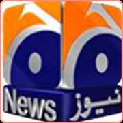 Geo News Live -HarPal Geo