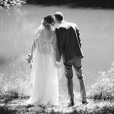 Wedding photographer Aleksey Lanskikh (aleksarus). Photo of 24.04.2016