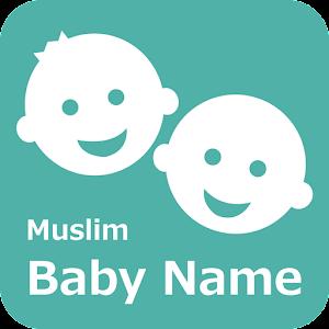 Muslim Baby Name