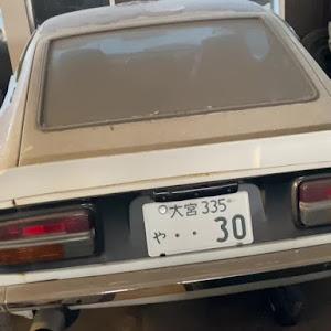 フェアレディZ S30型のカスタム事例画像 ソーナンさんの2021年01月08日16:57の投稿