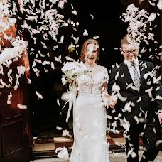 Wedding photographer Aleksandra Nowak (czterykadry). Photo of 07.03.2018