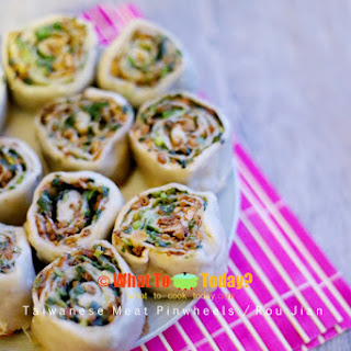 TAIWANESE MEAT PINWHEELS / ROU JIAN (about 14-16 pieces)