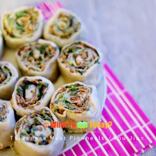 TAIWANESE MEAT PINWHEELS / ROU JIAN (about 14-16 pieces)