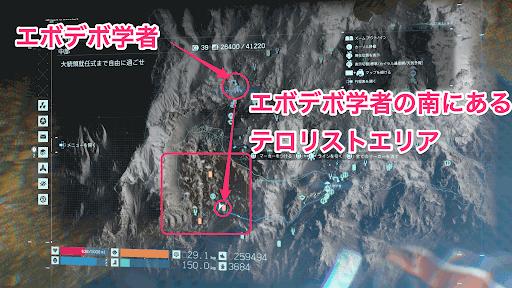 Kawasaki Ninja H2Rの入手場所マップ