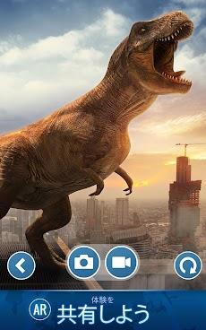 Jurassic World アライブ!のおすすめ画像1