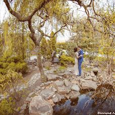 Wedding photographer Aleksey Pigurskiy (Pigurscky). Photo of 23.04.2015