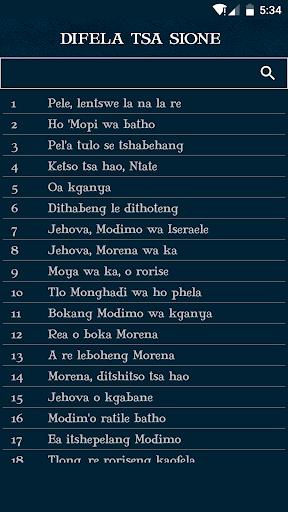 Difela Tsa Sione  screenshots 2