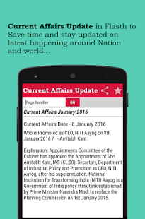 Current Affairs 2017- screenshot thumbnail