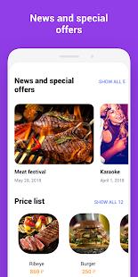 App UDS App APK for Windows Phone