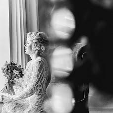 Wedding photographer Lilya Nazarova (lilynazarova). Photo of 23.03.2018