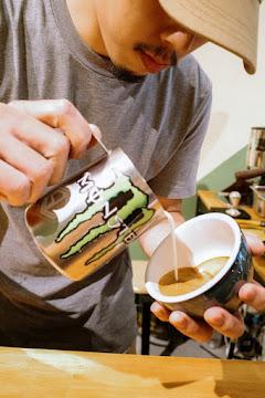 森啟咖啡 Initiator Forest