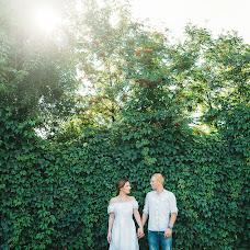 Wedding photographer Regina Sheremet (sheremetstudio). Photo of 05.08.2016