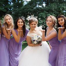 Wedding photographer Natalya Vodneva (Vodneva). Photo of 25.07.2017
