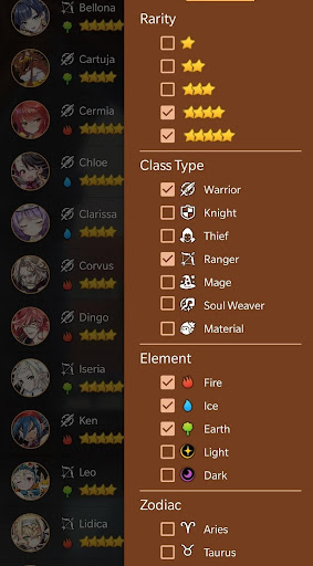 Epic 7 Info screenshot 2
