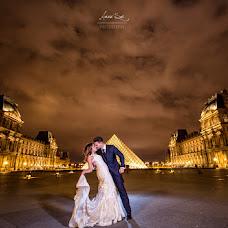Fotógrafo de bodas Anna Sur (sur). Foto del 16.11.2017