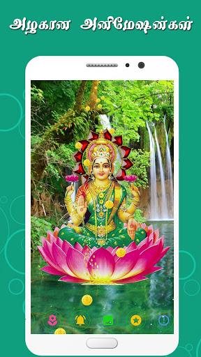 Kovil - Hindu God Pooja HD 2.5 screenshots 6