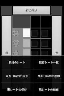App 簡易チェックリスト APK for Windows Phone
