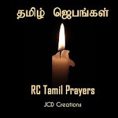 Tamil Christian Prayers