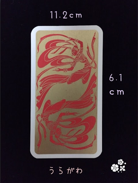 The Chinese Tarot Deck by cocono(ここの)