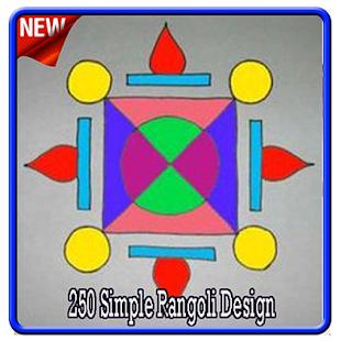 250 Simple Rangoli Design - náhled