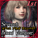Seventh Blood Vampire 前編 icon