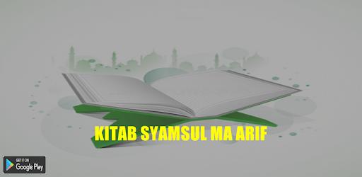 Terjemahan Kitab Syamsul Maarif Pdf