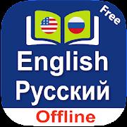 Russian Dictionary Offline & Free