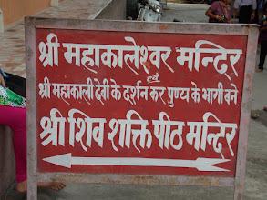 Photo: @Supradiptananda RKA, Gwalior, MP. (Kedarnath, Uttarkashi, Guptakashi, Sonprayag, Gaurikunda, Kedarnath & Back, Haridwar etc.