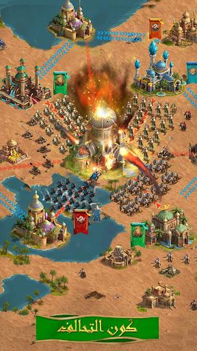 امبراطورية العرب fond d'écran 2