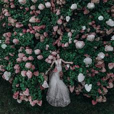 Wedding photographer Aleksandr Aushra (AAstudio). Photo of 27.09.2018