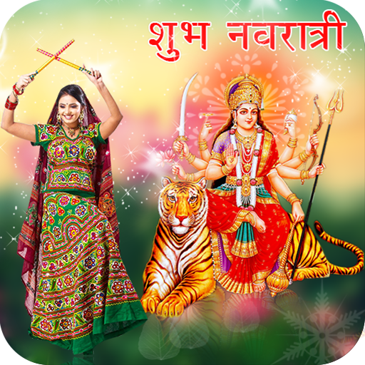 Navratri Photo Editor