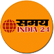 Samay India24 for PC-Windows 7,8,10 and Mac