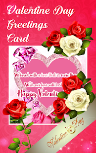Valentine Day Greetings Card - náhled