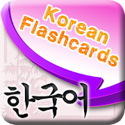Learn Korean Vocabulary | Korean Flashcards