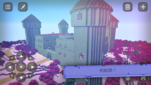 免費下載模擬APP|糖果女孩工藝: 甜礦山開採 - 創意遊戲 app開箱文|APP開箱王