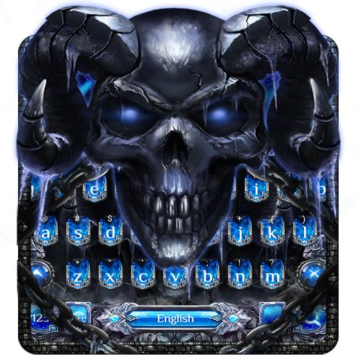 Grim Reaper Typewriter Theme