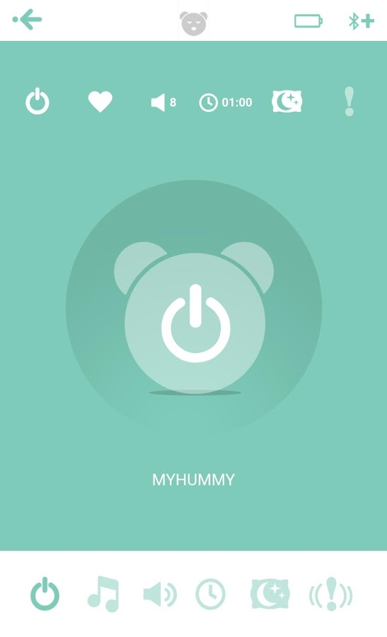 MyHummy- screenshot