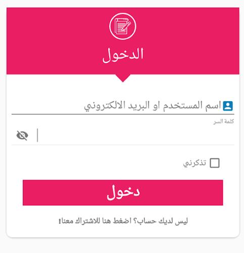 arapska aplikacija za upoznavanje Jimmy Fallon 80-ove usluge upoznavanja