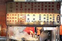 (高太太)古早味小吃攤