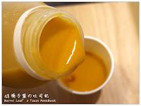 杏禹濃い茶