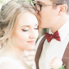 Wedding photographer Marina Piryazeva (Pi-photo). Photo of 23.09.2016