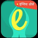Namaste English - Learn English from Hindi icon