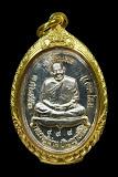 เหรียญเจริญพรเต็มองค์(กรรมการ)เนื้อเงินหลังเรียบหายาก หลวงปู่ผ่านปัญญาปทีโป วัดป่าปทีปปุญญา จ.สกลนคร ตอกหมายเลข 999 พร้อมรอยจารมือหลวงปู่ พ.ศ.2552 ตลับทองคำหนาพร้อมใช้ สภาพสวยเดิมไม่ผ่านการใช้